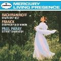 フランク:交響曲ニ短調 ラフマニノフ:交響曲第2番