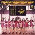 GIRLS' GENERATION II -Girls & Peace-<通常盤>
