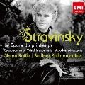 ストラヴィンスキー:バレエ音楽『春の祭典』