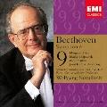 ベートーヴェン:交響曲 第9番 ≪合唱≫<限定盤>