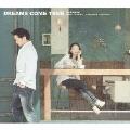 さぁ鐘を鳴らせ/MADE OF GOLD -featuring DABADA- [CD+DVD]<初回限定盤>