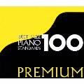 ベスト・ジャズ100 プレミアム ピアノ・スタンダーズ<限定盤>