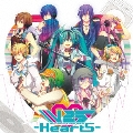 V Love 25 ~Hearts~ [CD+DVD-ROM]