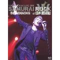 KIKKAWA KOJI LIVE 2013 SAMURAI ROCK -BEGINNING- at 日本武道館 [2DVD+CD+カラー・フォト・ブックレット]<初回限定盤>
