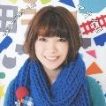 アオイロ [CD+DVD]<初回限定盤>