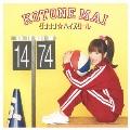ダンシン☆ハイスクール<初回限定盤B>