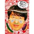 寺門ジモンの常連めし~奇跡の裏メニュー~season2 メニュー3