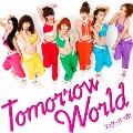 Tomorrow World<通常盤>