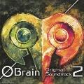 NHKアニメーション「ファイ・ブレイン ~神のパズル」オリジナルサウンドトラック 2