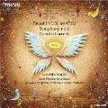 吉松隆:交響曲第6番≪鳥と天使たち≫ マリンバ協奏曲≪バード・リズミクス≫