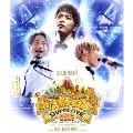 ソナポケイズムSUPER LIVE 2013 ~ドリームシアターへようこそ!~ in 国立代々木競技場第一体育館
