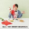 MY SWEET HEAVEN♂♀ [CD+DVD]<初回限定盤>