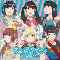 でんぱーりーナイト [CD+DVD]<初回限定盤B>