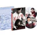 私の男 [Blu-ray Disc+DVD]