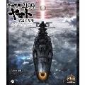 宇宙戦艦ヤマト2199 星巡る方舟 ORIGINAL SOUNDTRACK 5.1CH SURROUND EDITION