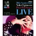 30th Anniversary LIVE ディア・ポップシンガー [Blu-ray Disc+DVD]