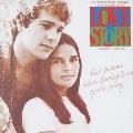 「ある愛の詩」オリジナル・サウンドトラック