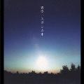 青空 / Cloudy