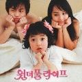 「Wonderful Life」オリジナル・サウンドトラック [CD+DVD]