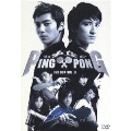PING PONG ピンポン DVD-BOX VOL.II