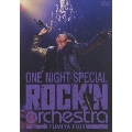 FUMIYA FUJI ONE NIGHT SPECIAL ROCK'N ORCHESTRA