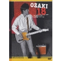 OZAKI・18