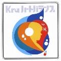 ハートバランス [CD+DVD]<初回限定盤>