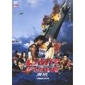 LIMIT OF LOVE 海猿 スタンダード・エディション(2枚組)