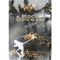 Rock Opera 2 DVD