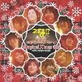 ネギま!? Magical X'mas CD