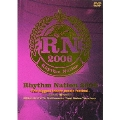 Rhythm Nation 2006 - The biggest indoor music festival -