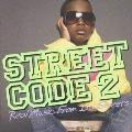 ストリート・コード 2
