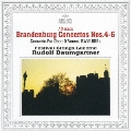 バロック名盤1200::J.S.バッハ:ブランデンブルク協奏曲第4-6番 オーボエ・ダモーレ協奏曲