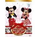 メモリーズ オブ 東京ディズニーリゾート 夢と魔法の25年 ドリームBOX(3枚組) DVD