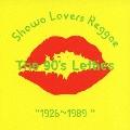 昭和Lovers Reggae