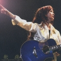 歌旅 -中島みゆきコンサートツアー2007-