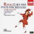 ラヴェル:ボレロ(ラヴェル管弦楽曲集第1集) <完全生産限定盤>