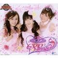炎神戦隊ゴーオンジャー G3プリンセス CD-BOX<初回生産限定盤>