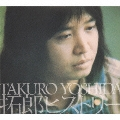 拓郎ヒストリー [2Blu-spec CD+DVD]<完全生産限定盤>
