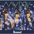 シングルV「MY BOY」