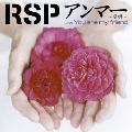 アンマー~母唄~ [CD+DVD]<初回生産限定盤>