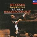ブルックナー: 交響曲第7番 / リッカルド・シャイー, ベルリン放送交響楽団