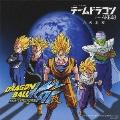 心の羽根 (ドラゴンボール改Ver.) [CD+DVD]<初回限定盤>