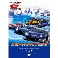 SUPER GT 2010 ROUND5 スポーツランドSUGO