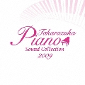 2009 Takarazuka Piano Sound Collection