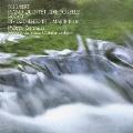 シューベルト:ピアノ五重奏曲「ます」 モーツァルト:ディヴェルティメント K.136