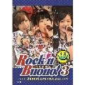 Buono! ライブツアー 2010 ~Rock'n Buono! 3~