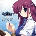 PCゲーム「グリザイアの果実」ED主題歌集 & オリジナルサウンドトラック
