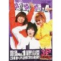 大久保×鳥居×ブリトニー 3P スリーピース VOLUME 4 完