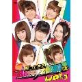 帰ってきた Berryz仮面!(仮) Vol.1